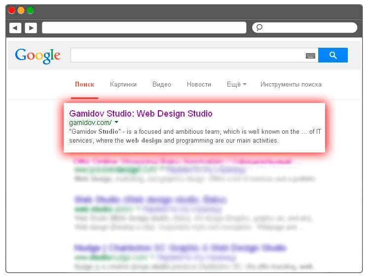 Раскрутка сайта студии Веб дизайна