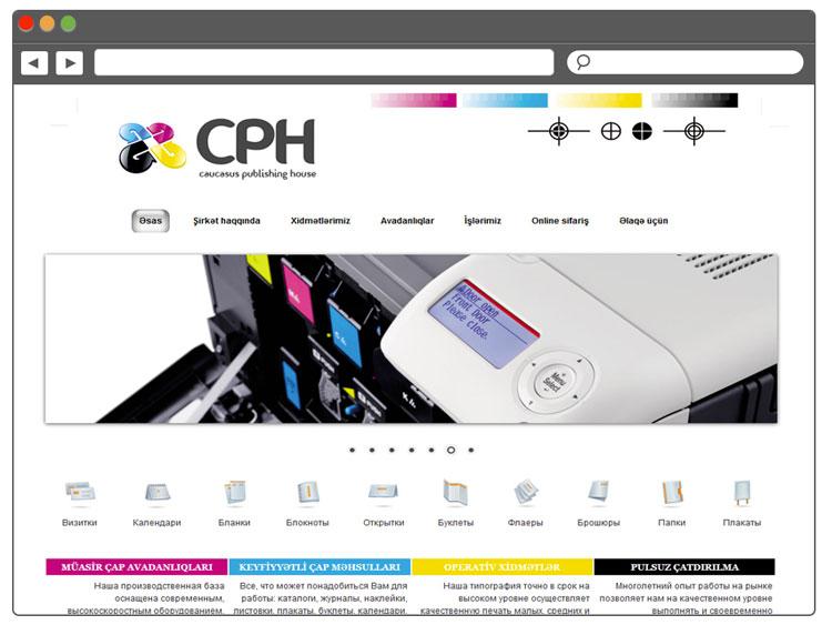 Разработка сайта для полиграфической компании