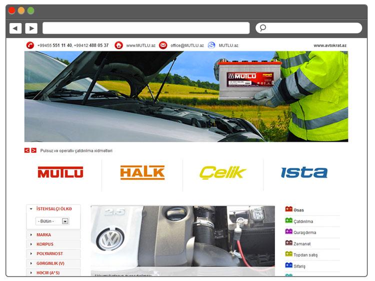 Изготовление сайта для Online продаж аккумуляторов