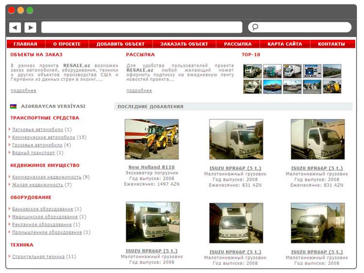 Lizinq obyektlərin təkrar satışı üçün resurs