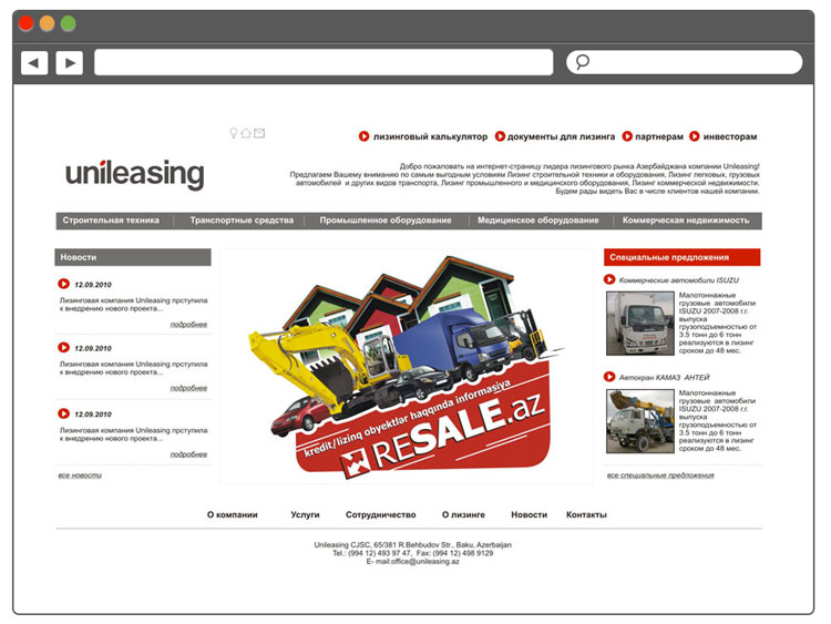Lizinq şirkəti üçün korporativ saytın dizaynı