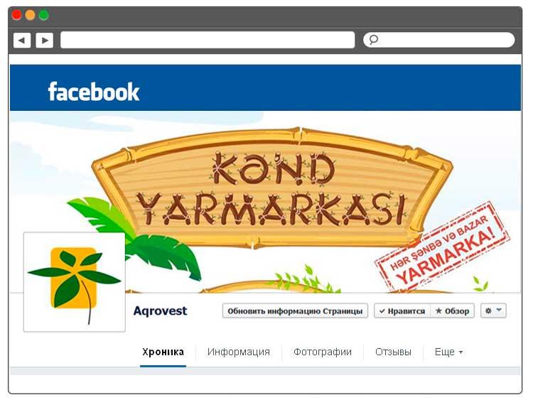 Meyvə-Tərəvəz Topdan satış baza Facebook səhifəsi üçün SMM layihəsi