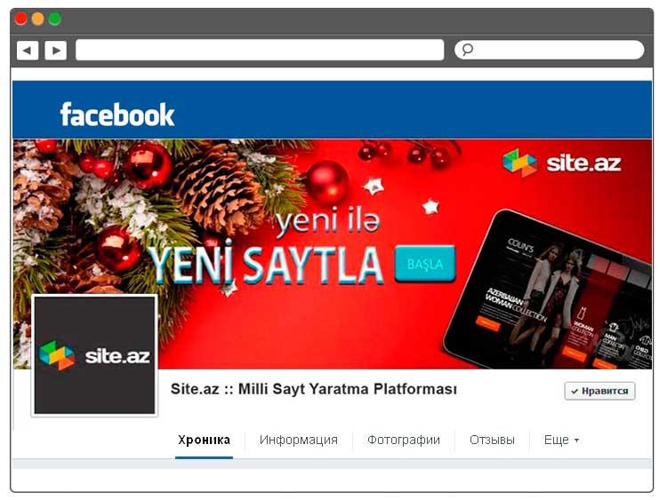 SMM проект для online конструктора веб сайтов