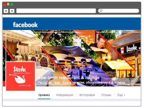 ibrahimovws izmirrestaurantlounge Услуги по Digital marketing от Эльчина Ибрагимова