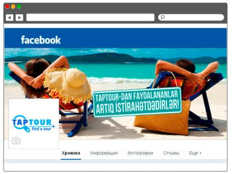 taptour SMM Услуги по Digital marketing от Эльчина Ибрагимова