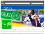 taxi24 SMM SMM Baku (Social Media Marketing). Продвижение в социальных сетях