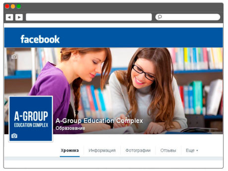 SMM agroup Услуги по Digital marketing от Эльчина Ибрагимова