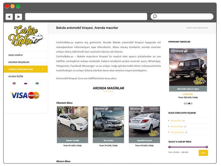 Создание интернет магазина для машин в аренду