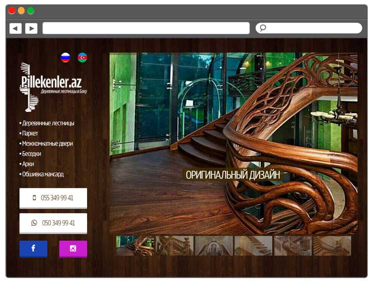 Деревянные лестницы в Баку
