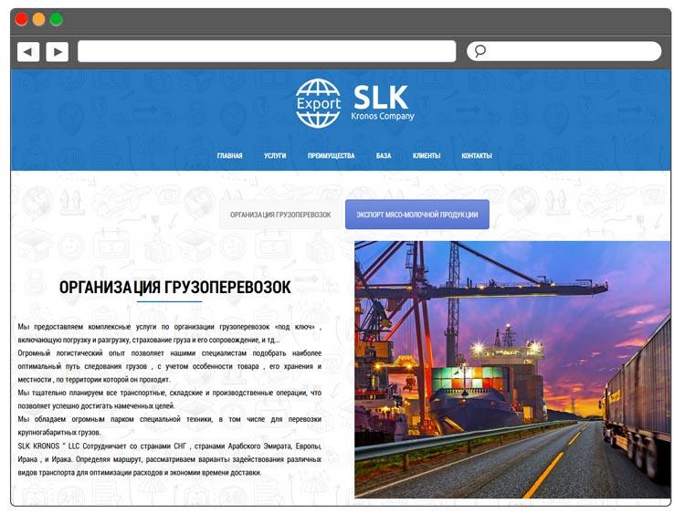 Loqistika şirkəti üçün promo tipli sayt / Промо сайт для логистической компании