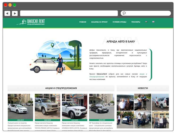 Bakucar.rent аренда авто в Баку, Азербайджане / Car Hire In Baku, Azerbaijan
