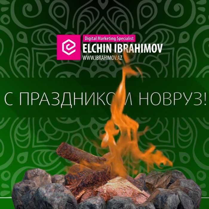 Novruz Bayramı üçün Video Təqdimat Hazırlanmışdır / Разработка видео открытки к празднику Новруз