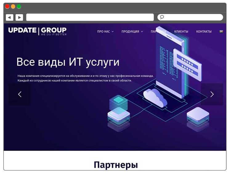 Разработка веб сайта для IT-компании / IT şirkəti üçün Saytın Hazırlanması