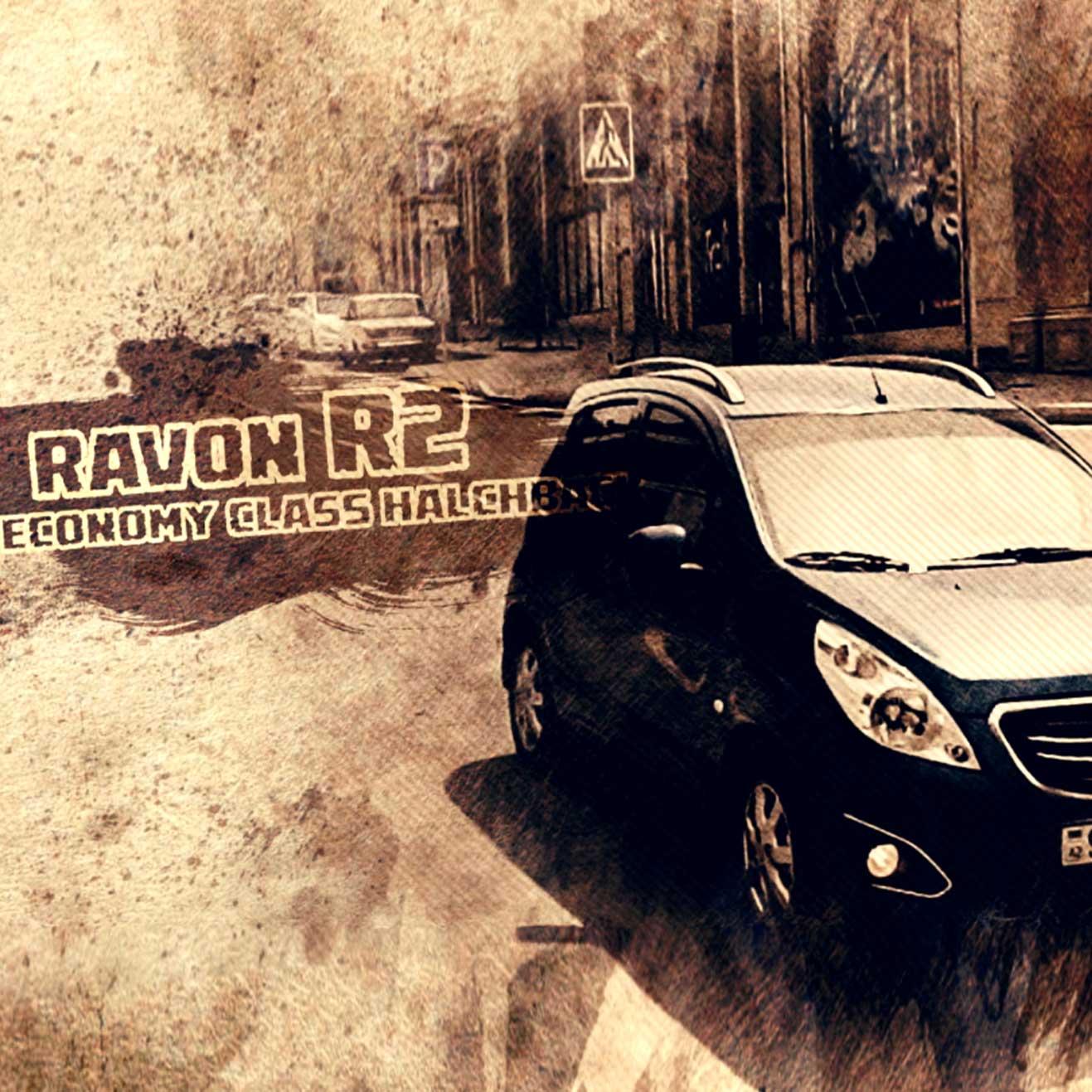 Создание видеоролика для рекламы Ravon R2 / Ravon R2 Aksiya üçün Reklam Video çarx