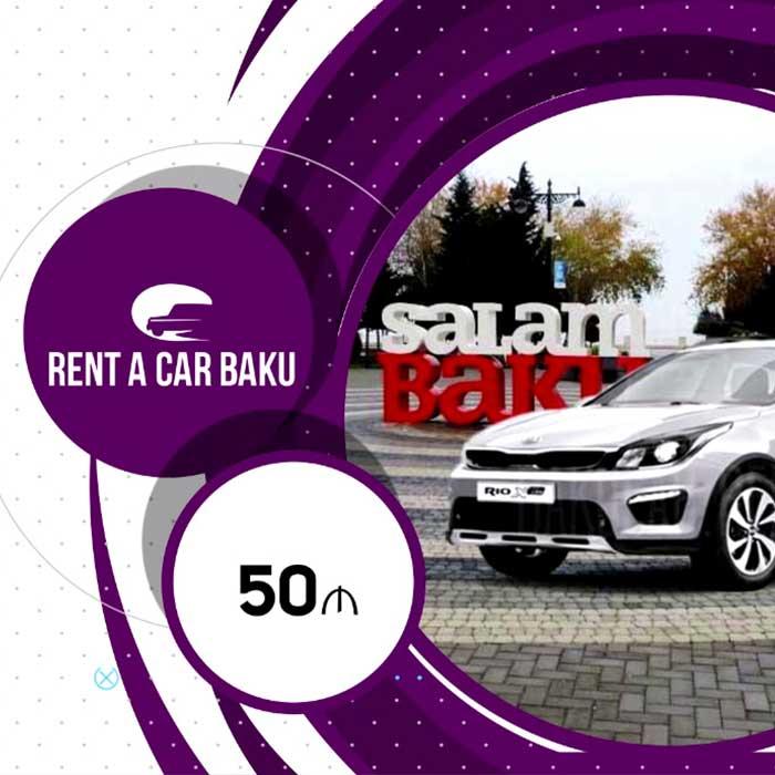 Разработка видеоролика для проекта BakuCar.Rent / BakuCar.Rent Layihəsi üçün Interaktiv Video