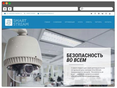 Telekom-servis şirkəti üçün Saytın Yaradılması / Создание сайта для телеком-сервисной компании