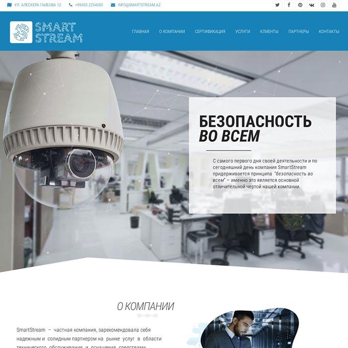 Telekommunikasiya şirkəti üçün Landing Page Yaradılması / Изготовление сайта для телекоммуникационной компании