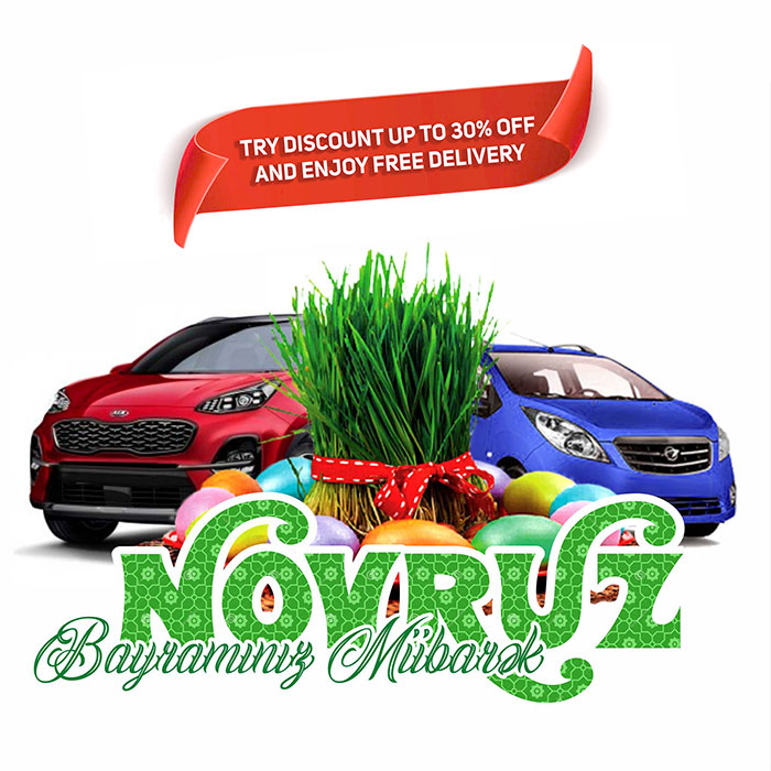 Новруз Байрам баннер / Novruz Bayramı Banner